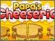 Папа Луи чизбургеры