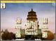 Китайская башня маджонг