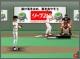 Ударная волна Бейсбол